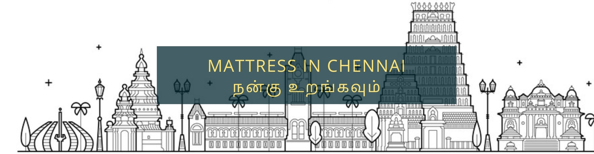 Buy mattresses online in chennai
